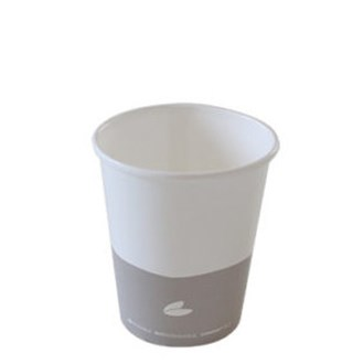 biodegradable compostable disposable cup